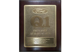 福特Q1认证